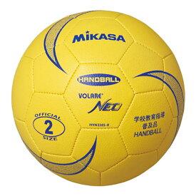 練習球 2号球 ミカサ レディース ソフトハンドボール2号180g HVN220S-B ハンドボール 送料無料 MIKASA HVN220SB