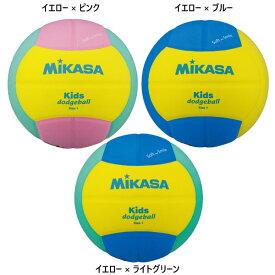 1号球 ミカサ ジュニア キッズ スマイルドッジボール ドッジボール 小学校低学年 柔らかい 送料無料 MIKASA SD10YBL SD10YLG SD10YP