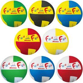 2号球 ミカサ ジュニア キッズ ふぁふぁドッジ fuafua ドッジボール やわらかい 柔らかい 痛くない 送料無料 MIKASA