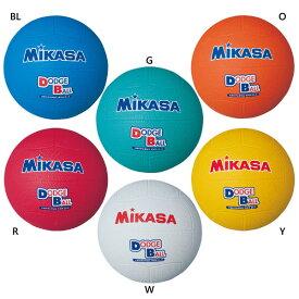 2号球 ミカサ ジュニア キッズ 教育用 ドッジボール 送料無料 MIKASA D2
