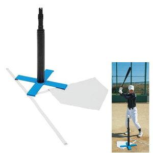 【送料無料】 ユニックス unix メンズ レディース ジュニア 野球 バッティングティー X型ティースタンド バッターゲージ ベース付セット ティーバッティング 打撃練習 BX8687