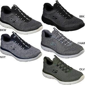 スケッチャーズ メンズ サミット フォートン SUMMITS- FORTON ウォーキングシューズ スニーカー シューズ 紐靴 送料無料 SKECHERS 52813