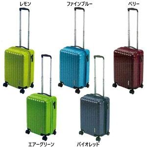 【送料無料】 Sサイズ キャプテンスタッグ CAPTAIN STAG メンズ レディース パルティール スーツケース TSAロック付 ダブルファスナータイプ スーツケース UV-69 UV-72 UV-75 UV-81 UV-84