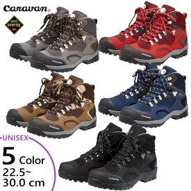 3E幅 キャラバン メンズ レディース C-1 02S 登山靴 山登り トレッキングシューズ 送料無料 CARAVAN 0010106