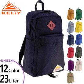 23L ケルティー メンズ レディース テーブルランド TABLELAND リュックサック デイパック バックパック バッグ 鞄 送料無料 KELTY 2592273