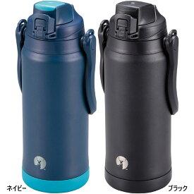 2300ml キャプテンスタッグ メンズ レディース 直飲み 保冷 HD ダイレクトドリンクボトル スポーツドリンク対応 水筒 マグボトル 送料無料 CAPTAIN STAG UE-3500 UE-3501