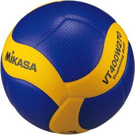ミカサ メンズ レディース トレーニングボール 5号球重量 4号サイズ バレーボール サーブ・レシーブ力向上 送料無料 MIKASA VT400W270