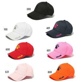 ケルメ ジュニア キッズ JRキャップ フットサル 帽子 送料無料 KELME 9873501