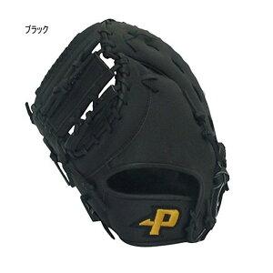 軟式 ファースト 左投用 サクライ貿易 メンズ レディース ファーストミット 野球 軟式グラブ グローブ 一塁手用 右投げ 送料無料 SAKURAI PFM-7795