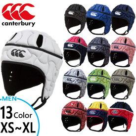 カンタベリー メンズ ラグビー用 ヘルメット型ヘッドキャップ クラブプラス IRB World Rugby 認定 ヘッドギア 送料無料 canterbury AA05382
