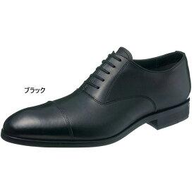 3E幅 アサヒシューズ メンズ 通勤快足TK5103 ビジネスシューズ ストレートチップ オフィス 通勤 ゴアテックス 防水 ドライ 日本製 送料無料 asahi shoes AM51031