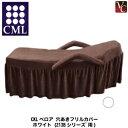 Cm1651zz1