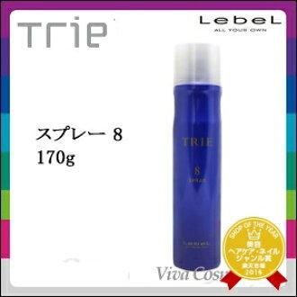 擰ruberutorieheasupure 8 170g《流行噴霧器流行液頭髮美容院沙龍專賣品》