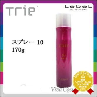 擰ruberutorieheasupure 10 170g《流行噴霧器流行液頭髮美容院沙龍專賣品》