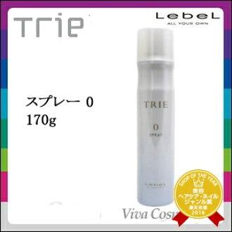 擰ruberutorieheasupure 0 170g《流行噴霧器流行液頭髮美容院沙龍專賣品》