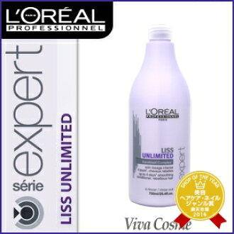 L'Oreal Serie Expert Liss Unlimited Conditioner 750 g