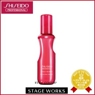 Shiseido Professional Stage Works Bouncing Primer 150 ml