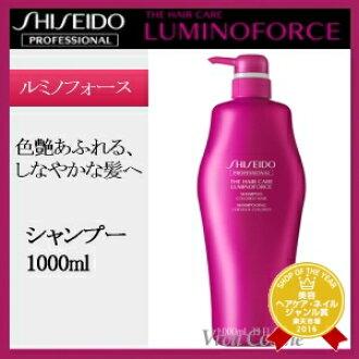 Viva Cosme: Shiseido Professional Luminoforce Shampoo 1000 ml | Rakuten Global Market