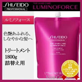 Viva Cosme: Shiseido Professional Luminoforce Treatment 1800 g refill | Rakuten Global Market