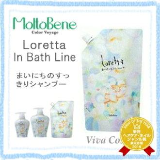 Moltobene Loretta Daily Refreshing Shampoo 500 ml refill