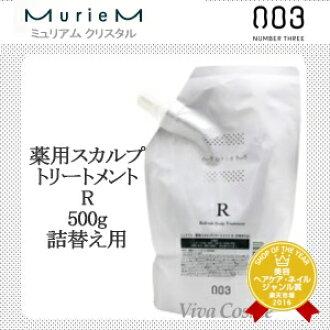 nambasurimyuriamukurisutaru有藥效頭皮美發劑R 500g替換用非正規醫藥品《頭皮關懷頭皮關懷處理最終階段替換》