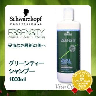施瓦茨科夫埃森城市綠茶洗髮水1000ml