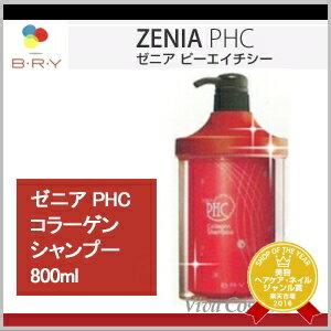 【300円クーポン】ブライ ゼニア PHCコラーゲンシャンプー 800ml 《BRY ブライ 美容室 シャンプー サロン専売品 shampoo》