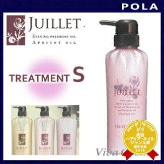 [ 5 pieces ] POLA Jouyet treatment S 300ml 02P30Nov14