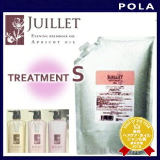 [ 3 pieces ] POLA Jouyet treatment S 2000ml refill for 02P30May15