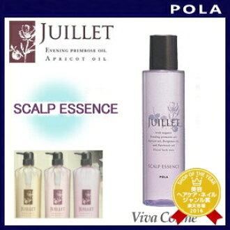 [ 5 pieces ] POLA Jouyet scalp essence 150 ml