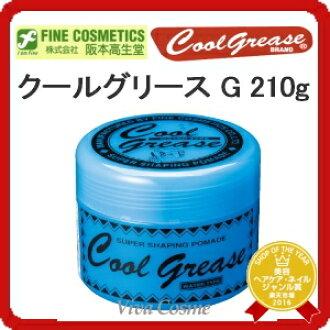 阪本高生堂酷潤滑脂G 210g《流行液發膠流行液發膠發型斯坦因環凝膠》
