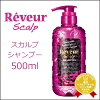 japangetoueirevurusukarupushampu 500ml《Reveur reburushampunonshirikon頭皮非矽洗髮水頭皮洗髮水》