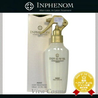 Milbon Inphenom Mist 150 ml