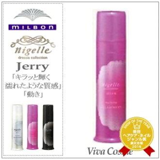 Milbon Nigelle Jelly M 90 g