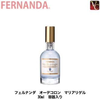 페르난다오데코론마리아리겔 30 ml