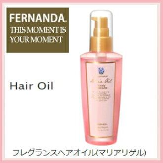 Fernanda Hair Oil Maria Regale 120 ml