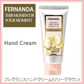 Fernanda Hand Cream Lily Crown 50 g