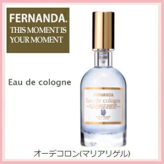 Fernanda Eau de Cologne Maria Regale 30 ml
