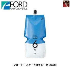 【5,500円以上で送料無料】フォード フォードオキシ 6% 2000ml《ヘアカラー 2剤 カラー剤 業務用》