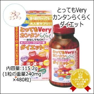 即使拿日本姑娘保健食品也very罐子舌頭輕鬆减肥的480粒
