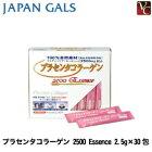 ジャパンギャルズサプリプラセンタコラーゲン2500Essence2.5g×30包