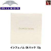 【600円クーポン】ミルボン イン...