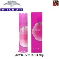 【600円クーポン】ミルボン ニゼ...