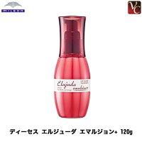 【600円クーポン】ミルボン ディ...