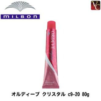 mirubonorudibukurisutaru c9-20 80g《MILBON MILBON毛發染料MILBON彩色液美容院沙龍專賣品》