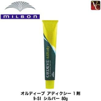 mirubonorudibuadikushi 1液9-SI銀子80g