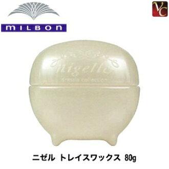 미르본니제르드레시아코레크션트레이스왁스 80 g《MILBON 드레시아코레크션왁스헤아왁스레디스스타이링제미용실 살롱 전매품》