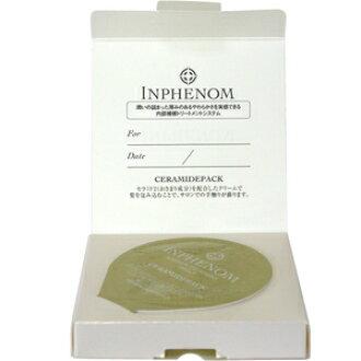 Milbon インフェノム 釐米包 12 g