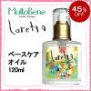 Moltobene Loretta Base Care Oil 120 ml