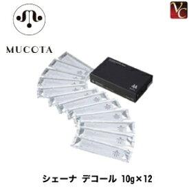 【x3個セット】 ムコタ シェーナ デコール 10g×12